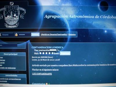 Web AAC